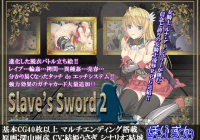 Slave's Sword 2 -Imperial Revolution- [poison]